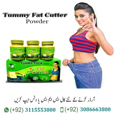 Fat Cutter Powder in Pakistan Fat Cutter Powder Price in Pakistan: 2500/- PKR Tummy Tuck Fat Cutter Powder In Pakistan Fat Cutter Powder in Pakistan Essentially Contain Certain Herbs That Increase Your Energy, Stimulate Metabolism And Suppress Appetite. Fat Cutter Powder, An Ayurvedic Product That Claims You To Lose Weight. Research Proven Elements In Fat Cutter Powder Helps You To Achieve Your Goals. It Is Made From 100 % Natural Ingredients Without Having Side Effects. Fat Cutter Increases Your Metabolism, Lifts Energy Levels, Overpowering Appetite, Recuperate Constipation Conditions And Control Cholesterol Level. It Also Claims To Improve Workout Potential By Increasing Energy, So It Is A Quite Healthier Product. Main Ingredients In Fat Cutter Are Galactomannan, Caffeine, Green Coffee Extract, Cinnamon Extract And Pepper Leaf Powder. Fat Cutter Works Efficiently And Renders Weigh Loss Results By Removing Ugly Fat Layers From Your Body.