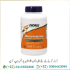Glucomannan Price In Pakistan Glucomannan Price In Pakistan supplement, dietary fiber useful for the metabolism of cholesterol, triglycerides and carbohydrates, to facilitate the sense of satiety and regulate intestinal transit. Glucomannan Powder is a fiber found in high concentrations in the tuber of Amorphophallus konjac, a plant native to Japan used for centuries in the preparation of typical dishes of Japanese and Chinese cuisine. Glucomannan Price In Pakistan has a calorific value of 0.25 kcal per gram and, thanks to its high solubility, when in contact with water it swells by increasing the volume to form a gelatinous mass that can absorb water up to 80-100 times its dry weight . Original Glucomannan Weight Loss Powder In Pakistan Glucomannan Weirgt Loss Powder helps to improve the metabolism of triglycerides, cholesterol and carbohydrates. It also affects the modulation / limitation of the sense of satiety, the intestinal transit and the volume and normal stool consistency. Active Principles: Glucomannan Price In Karachi Glucomannan Weight Loss Supplement In Pakistan Glucomannan: polysaccharide present in high concentration in the tuber of the Amorphophallus konjac.
