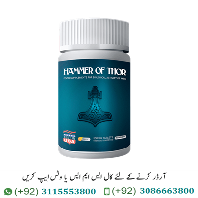 Hammer Of Thor Capsules In Pakistan Hammer Of Thor Capsules Price: 4000/- PKR Original Hammer Of Thor Capsules In Pakistan Hammer Of Thor Capsules In Pakistan Herbal Formula For Men Increase Sexual Performance Now Available In Pakistan Hammer Of Thor Price in Pakistan - Hammer Of Thor Sex Food Supplement Capsule For Men Price In Pakistan Is A Unique Combination Of Hammer Of Thor Capsules in Pakistan And Online Coaching Allows You To Become The Man Your Want To Be..because We Care For The Health And Satisfaction Of Our Customers, Our Capsules Are Produced In European Laboratories To The Highest Standard.your Private Life Is Your Own Business, Which Is Why Our Packages Are Completely Neutral, Without Any Mention Of The Contents. Discreet Billing.with The Hammer Of Thor Program, You Will No Longer Have Any Reason To Envy The Stars Of Adult Films:Wouldn't It Be Great To Be Able To Boast About Your Sexual Performance And Have The Physique To Match The Films You Have Seen. This Unique New Approach, Which Combines Proven Coaching Techniques With The Hammer Of Thor Capsules, Can Help Accompanying You Toward This Goal: You May Find A Natural And Proportional Enlargement Of Your Penis And Also Experience Better Erections. Everything Is Linked And Hammer Of Thor Has Understood This Well!