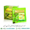 Montalin Capsules In Pakistan Montalin Capsules Price: 4000/- PKR ORIGINAL Montalin Capsules in Pakistan NOW Available ONLINE Montalin capsules in Pakistan herbal capsules are made of herbal ingredients in such manner so as to produce a very potent herbal capsules to overcome the interference in our body, especially the part related to the veins of the body. It helps overcome body ache, muscle pains, gout, rheuma and various types of other similar diseases. This Montalin Capsule is produced by PJ Air Honey with registered POM 053348358, also produces tonic products with various types of herbs that have proven efficacy.Authentic herbal medicine..