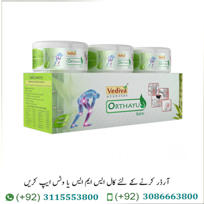 Orthayu Balm in Pakistan Orthayu Balm Price in Pakistan: 2500/- PKR Why OrthAyu Balm? Orthayu Balm In Pakistan The natural ingredients effectively act on joints and muscles eliminating pain and help reduce swelling, improving blood circulation, removing tension in muscles and strengthening bones. It relieves pain and stiffness, and various body aches like knee pain, shoulder pain, back pain, arthritis, frozen shoulder, tennis elbow and joint pains. The balm is easy to use and provides instant relief. It penetrates the affected area instantly and absorbs easily without being greasy. Benefits: Original Orthayu Balm In Pakistan