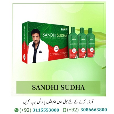 Sandhi Sudha Plus In Pakistan Sandhi Sudha Plus Price: 3399/- PKR ORIGINAL SANDHI SUDHA PLUS OIL NOW Available ONLINE Govinda ORIGINAL SANDHI SUDHA PLUS OIL NOW AvailableONLINE ORDER IN ALL CITIES OF PAKISTANBest Sandhi Sudha Plus Oil For Joint Pain. Pain in generaly refers to any any body parts like neck, back, knees or joints etc. The miracle ofSandhi Sudha Plus in Pakistanis experienced by millions of people. Unfortunately there are still many people who are suffering with joint pains & for their medication they are dependent on pain killers. Knee pain which is an obstacle to walk and run, & perform the regular work easily, back pain which leads to sleepless nights, neck pain, frozen shoulder & other joint pain which were almost incurable. But with the magic of Sandhi Sudha Plus everyone has overcome it. Sandhi Sudha Plus has become more effective & powerful with the addition of few more rare herbs & it is now Sandhi Sudha Plus in Pakistan.