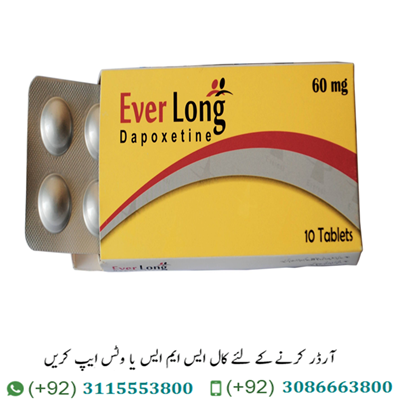 Everlong Tablets in Pakistan Everlong Tablets in Pakistan | Why Everlong Everlong Tablets Price in Pakistan: 4000/- PKR Everlong Tablets in Pakistan is used for Premature ejaculation and other conditions. Everlong Tablet may also be used for purposes not listed in this medication guide. Everlong Tablet contains Dapoxetine as an active ingredient. Everlong Tablet works by inhibiting serotonin transporter to delay ejaculation. Detailed information related to Everlong Tablet's uses, composition, dosage, side effects and reviews is listed below.