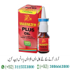 Order Maximizer Oil In Pakistan Order Maximizer Oil In Pakistan for penis enlargement really works? After all, it is no secret to anyone that aromatherapy is able to have a stimulating effect on the body. Oil extract in body and maximizer components of the Order Maximizer Oil In Pakistan. A person relaxes, adjusts in a positive way, and his body is filled with the necessary sexual energy. Today we will find out which Order Maximizer Oil In Lahore for penis enlargement is worth choosing. Increasing Aromatherapy Member How to Apply Maximizer Oil Price In Pakistan Advantages and Disadvantages Men enhancement Oil that Affect Sexual Activity At times, we don't even think about the important role smells play in our lives. Arguing about the latter, it should be emphasized that due to specific chemical reactions occurring in the brain, human sexual activity becomes longer. It is noted that due to aromatherapy in men, an erection is enhanced, and the cavernous bodies begin to actively fill with blood, which ultimately affects the size of the penis. To get the desired increase in length in a few weeks is real!!!