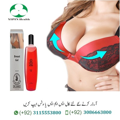 Dr. James Breast Gel Price In Pakistan Dr. James Breast Gel Price In Pakistan for Decreasing Chamomile Size 9 Inches: Below is a lightweight, easy-to-use and safe anti-pancreatic Gel. Dr. James Breast Enhancement Gel In Pakistan Dr. James Breast enlargement Gel In Pakistan is a breast reduction Gel, which greatly reduces the size of women's cups.Original Dr. James Breast Gel controls the levels of estrogenic hormones in women reporting chest sizes. The Gel not only naturally reduces the size of the chest, but also has other advantages such as shape enhancement, tinted shapes, increased stiffness, and also prevents suffocation or suffocation of the chest. This is GMP certified product, which is made by the combination of natural vegetable ingredients. Original Breast Enhancement Gel For Female Among the anti-breast reduction Dr. James Breast Gel this list is listed first and Rupees 2000. A very low amount of payment and the bottles last for a long time and have no side effects. It's not like good news, you'll also be able to reduce your breasts, and also get some things that can be achieved with the Gel as promised.
