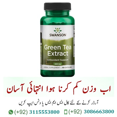 green tea extract pills,green tea extract pills walmart,green tea extract pills for acne,green tea extract pills caffeine,green tea extract pills side effects,green tea extract pills amazon,green tea extract pills cause diarrhea,green tea extract pills benefits,green tea extract pills acne,green tea extract pills appetite,green tea extract and pills,green tea extract pills south africa,green tea extract supplements for acne,are green tea extract pills safe,caffeine and green tea extract pills,benefits of green tea extract pills,green tea extract tablets boots,green tea extract bulk supplements,green tea extract pills good or bad,best green tea extract pills,green tea extract capsules chemist warehouse,green tea extract supplement canada,green tea extract pills sam's club,green tea extract vs caffeine pills,green tea extract pills diarrhea,green tea extract diet pills,green tea extract capsules dosage,green tea extract capsules details,green tea extract dietary supplement,green tea extract pills shoppers drug mart,green tea extract pills effects,green tea extract pills egcg,green tea extract supplement with egcg,green tea extract tablets side effects,green tea extract supplement with egcg for weight loss,green tea extract supplement with egcg for weight loss reviews,green tea extract supplement with egcg & vitamin c,expired green tea extract pills,green tea extract pills for weight loss,green tea extract pills fusion,green tea extract food supplement,green tea extract in pill form,best green tea extract supplement for health benefits,green tea extract pills gnc,are green tea extract pills good for you,where to get green tea extract pills,does green tea extract pills help lose weight,how many green tea extract pills a day,green tea extract medication interactions,green tea extract supplement in pakistan,caffeine in green tea extract pills,green tea extract in diet pills,green tea extract pills weight loss,green tea extract london drugs,green tea extract capsules weight loss,green tea leaf extract pills,green tea extract pills 300 mg,green tea extract capsules 400 mg,green tea extract 100 mg capsules,myproana green tea extract pills,how much caffeine in green tea extract pills,green tea extract pills nz,green tea extract pills oil,organic green tea extract pills,side effects of green tea extract pills,side effects of green tea extract supplements,green tea extract pills popeyes,green tea extract pills price,green tea extract supplement puritan pride,green tea extract pills vs powder,green tea extract prescription drugs,pure green tea extract pills,green tea extract tablets reviews,top rated green tea extract pills,green tea extract pills safe,green tea extract simply supplement,green tea extract pills supplement,green tea supplement pills side effects,super green tea extract pills,when should i take green tea extract pills,is green tea extract pills good for you,is green tea extract pills safe,green tea extract and thyroid medication,where to buy green tea extract pills,how to take green tea extract pills for weight loss,the benefits of green tea extract pills,best time to take green tea extract pills,green tea extract pills uses,caffeine vs green tea extract pills,green tea extract tablets weight loss,green tea extract supplement walmart,green tea extract pills zhou,green tea extract tablets for weight loss