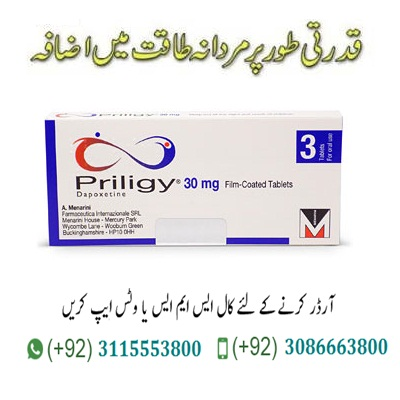 Priligy Dapoxetine tablets In Pakistan Offer Vitafarm Priligy Dapoxetine tablets In Pakistan 30 mg 27.90 rum Tablet. Priligy medicine can only be ordered by the person using it! Priligy Dapoxetine tablets increases the time to ejaculation and can increase control over the time of ejaculation. INFORMATION FOR THE USER Priligy 30 mg film-coated tablets dapoxetine Read all of this leaflet carefully before you start taking this medicine. Keep this leaflet. You may need to read it again. If you have any further questions, ask your doctor or pharmacist. This medicine has been prescribed for you.