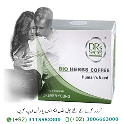 Bio Herbs Coffee In Pakistan Offering a smooth tasting and luscious sweet-smelling flavor, Bio Herbs Coffee In Pakistan by DR's Secret is basically the most helpful espresso out there. Bio Herbs Coffee Loaded up with fixings that advances imperativeness and improves stamina, Asli Bio Herbs Coffee contains premium grade espresso premixed with regular herbs like Tongkat Ali, Maca and Guaranna that will definitely give you the additional preferred position in carrying on with a sound and dynamic way of life. Bio Herbs Coffee Price In Pakistan