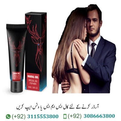 Maral Gel Online In Pakistan Maral Gel Online In Pakistan is a recent product on the Romanian market that has been created especially for men who want a longer penis.The manufacturer claims that the product offers spectacular results in just one month of use and it seems that even the latest user reviews of 2019 confirm this. Compared to other similar products on the market, the manufacturer claims that this gel works more deeply and faster, offering up to 4 cm enlargement of the penis after only one month of use. Advantages Of Maral Gel It contains only natural ingredients. Helps increase the duration of erection and sensitize the penis for more pleasure. +4 cm in length after a single month of treatment.