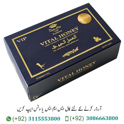 "Vital Honey VIP In Pakistan Original Vital honey VIP In Pakistan well-calculated extract from the famous Malaysian herb called Eurycoma longifolia. longifolia is famous for improving sexual performance. They also added cinnamon extract In Vital Royal Honey , which is filled with minerals and oils that revives the senses. It supports cells with significant energy for metabolism. VITAL DOSE VIP honey is an instant energy source to enhance male vitality. Benefits Of Vital Roayl Honey 1-Increases sexual desire and turning it to real vital 2-Strengthens erections in the elderly without feeling weak 3-Promotes self-confidence through sexual performance for a long time 4-Increases the secretion of hormone fertility ""Altistseron"" to give a sense of power 5-Problems working on reducing prostate and genital lesions in men 6-Reserves the body and gives a feeling of vitality, lucidity and active memory 7-Supports the body of amino acid and mineral cells needed for process metabolism"