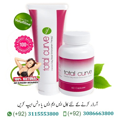 Total Curve Pills In Pakistan Original Tota Curve Pills In Pakistan is an inventive home grown supplement planned explicitly for ladies. Made with various incredible characteristic fixings, the better than ever recipe uses mainstream plants. Intended to assist ladies with volume and completion, Total Curve Price In Pakistan can help steady and common looking improvement without agonizing over symptoms. More than just a daily cream or other vitamin, Total Curve Pills In Pakistan is a complete breast enhancement therapy program that works both internally and externally. Total Curve Breast Enhancement Pills & Cream to help tone and reshape your breasts for a younger look. Total Curves Breast Enlargement Pills Original Total Curve Pills & Cream is a natural supplement, made with the best quality ingredients, using the same safety standards as pharmaceuticals. How Total Curves Work 1- Daily supplement of indoor work using a series of natural phytoestrogens, which safely mimic estrogen. Total Curve Pills Price In Pakistan produce a mastogenic effect, similar to breast swelling many women may have experienced during pregnancy or week leading up to the menstrual cycle. 2- Lifting & Firming Gel with Volufiline works by naturally increasing tissue in the breast area for a noticeable increase in breast volume.