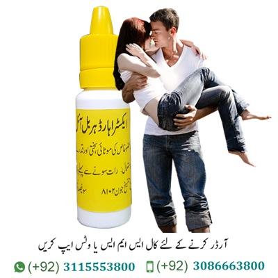 Man Power Oil in Pakistan Original Man Power Oil in Pakistan for penis enlargement contains various essential oils. Man Power Oil Price in Pakistan infiltration can effectively regulate the mechanism of men. So that men restore the normal mechanism. Original Men Power Oil Gives you a different sex experience. It Restoring the charm of men, feeling updated every day. Features Of Essential Man Power Oil For Message And Penis Enlargement 1. Male penis enlargement oil contains various essential oils, infiltration can effectively regulate the mechanism of men. Man Power Oil Price in Pakistan can make men restore the normal mechanism. 2. Man Power Oil product has a great improvement in penis, flimsy, premature ejaculation and sexual dysfunction. 3. It Increased penis length and increased time for sex and health effects. 4. Asli Man Power Oil in Lahore Excellent quality male penis enlargement oil gives you a different sex experience. 5. Restores the charm of men, feeling updated every day.