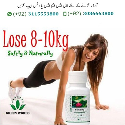 Amaigrissement Slimming Capsules in Pakistan By Green World Amaigrissement Slimming Capsules in Pakistan allow you to lose weight naturallly and lose health in the pursuit of a slim figure. Green World Slimming Capsules is a natural product designed and manufactured in China. The company, which deals with modern biotechnology, decided to take care not only of the future of the planet. But also of the prosperous present of a modern resident suffering from obesity. Slimming Capsules in Pakistan excess weight reduces the quality of weight, and laboratory-created Green Wolrd Popular Weight Loss Pills and Supplements Amaigrissement Slimming Capsules in Pakistan most effective means for losing weight without dieting, which cleanses and at the same time heals the body. The slimming drug promotes the elimination of toxic substances. It acts on the brain and moderately suppresses appetite and hunger, which makes you feel thirsty throughout the day. Slimming capsules eliminate metabolic disorders and effectively eliminate fat deposits in the abdomen, waist, hips. The action of burgundy capsules for weight loss Slimming Capsules in Pakistan allows you to remove obesity in a short time, caused by improper diet, pregnancy, lack of activity and other reasons.